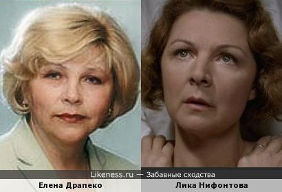 Елена Драпеко - Лика Нифонтова