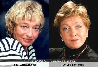 Эва Шикульска и Ольга Волкова