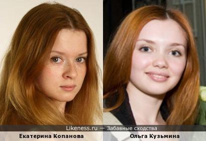 Екатерина Копанова и Ольга Кузьмина