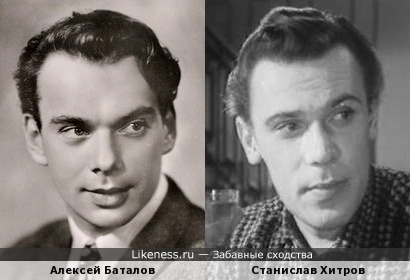 Актеры Алексей Баталов и Станислав Хитров