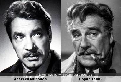 Актеры Алексей Миронов и Борис Тенин
