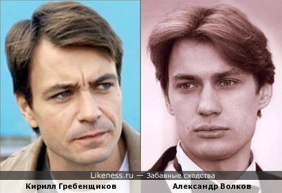 Актеры Кирилл Гребенщиков и Александр Волков