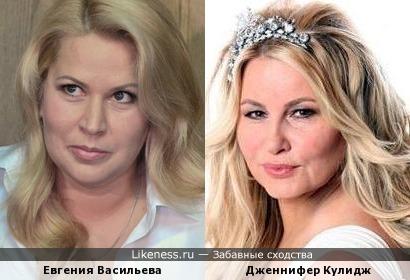 Евгения Васильева и Дженнифер Кулидж