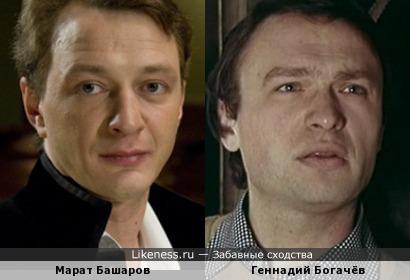 Марат Башаров и Геннадий Богачёв