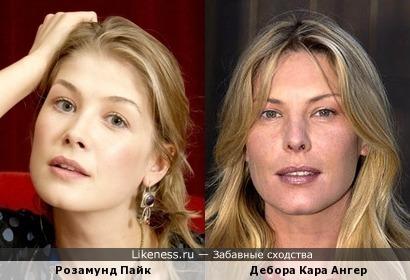 Розамунд Пайк - Дебора Кара Ангер