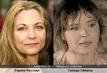 Актрисы Тереза Расселл и Тамара Сёмина