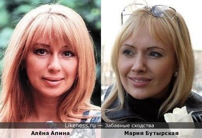 Алёна Апина и Мария Бутырская