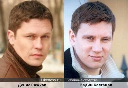 Актеры Денис Рожков и Вадим Колганов