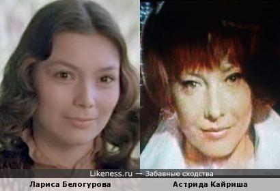 Актрисы Лариса Белогурова и Астрида Кайриша
