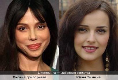 Оксана Григорьева и Юлия Зимина