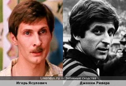 Игорь Ясулович и Джанни Ривера