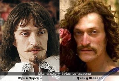 Юрий Чурсин и Дэвид Шеллер