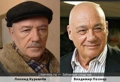 Леонид Куравлёв и Владимир Познер