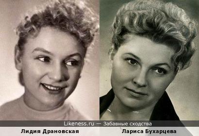 Актрисы Лидия Драновская и Лариса Бухарцева