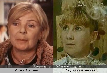 Актрисы Ольга Аросева и Людмила Аринина