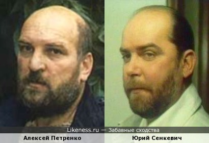 Актёры Алексей Петренко и Юрий Сенкевич
