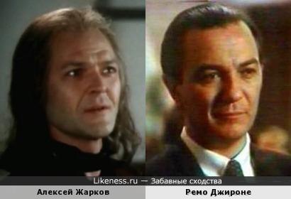 Алексей Жарков и Ремо Джироне