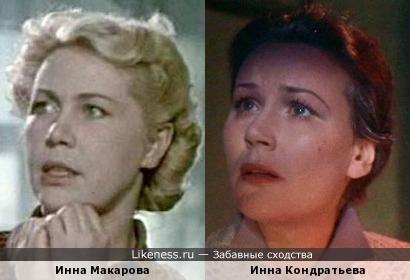 Макарова и Кондратьева