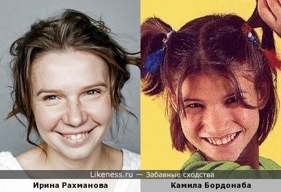 Ирина Рахманова и Камила Бордонаба