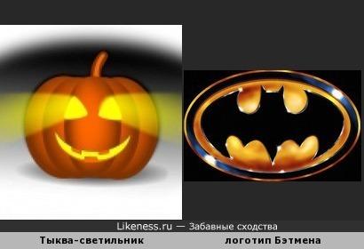 Страшная тыква и логотип Бэтмена