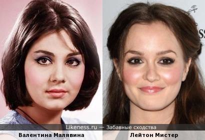Актрисы Валентина Малявина и Лейтон Мистер