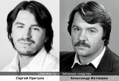 Сергей Притула и Александр Фатюшин