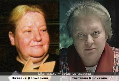 Наталья Державина и Светлана Крючкова