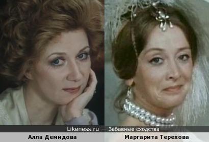 Алла Демидова и Маргарита Терехова