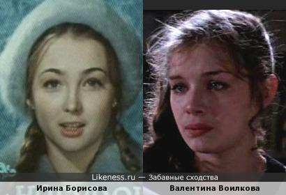 Ирина Борисова и Валентина Воилкова