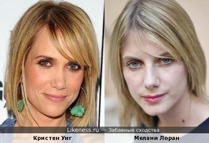 Кристен Уиг и Мелани Лоран
