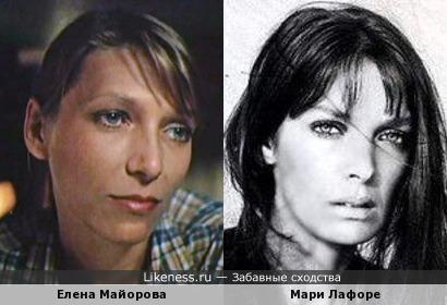 Елена Майорова и Мари Лафоре