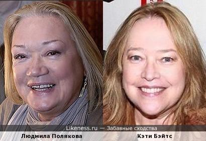 Актрисы Людмила Полякова и Кэти Бэйтс