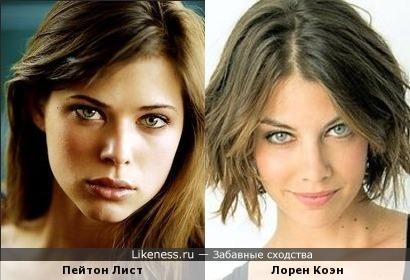 Пейтон Лист и Лорен Коэн