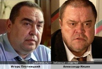 Игорь Плотницкий и Александр Ильин