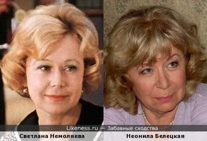 Актрисы Светлана Немоляева и Неонила Белецкая