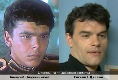 Алексей Никульников и Евгений Дятлов