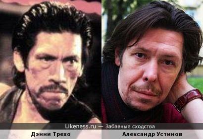 Дэнни Трехо и Александр Устинов