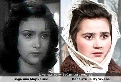 Людмила Марченко и Валентина Пугачёва