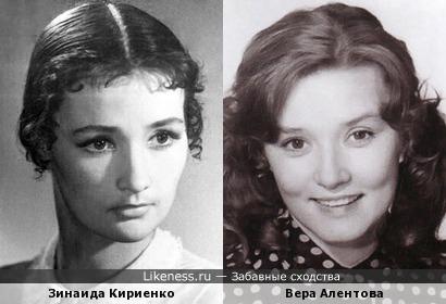 Актрисы Зинаида Кириенко и Вера Алентова
