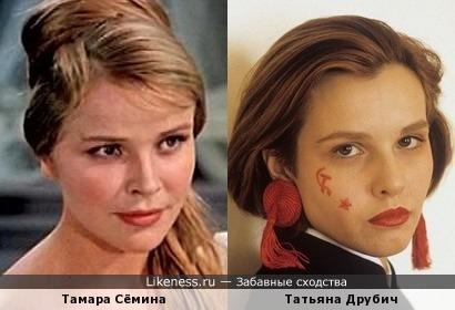 Тамара Сёмина и Татьяна Друбич