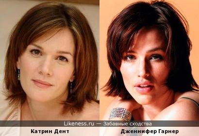 Катрин Дент и Дженнифер Гарнер
