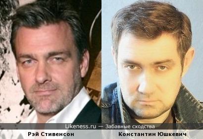 Рэй Стивенсон и Константин Юшкевич