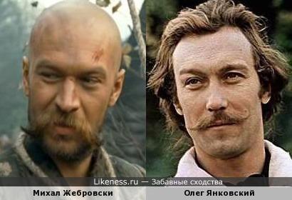 Михал Жебровски и Олег Янковский