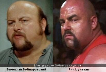 Вячеслав Войнаровский и Рик Цумвальт