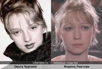 Ольга Чурсина и Марина Левтова