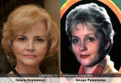 Ольга Науменко и Клара Румянова
