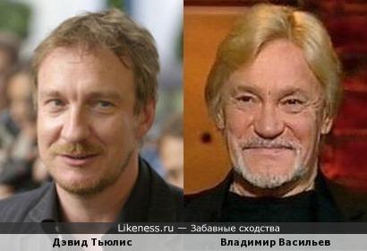 Дэвид Тьюлис и Владимир Васильев