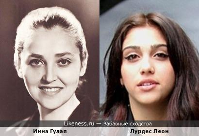 Инна Гулая и Лурдес Леон