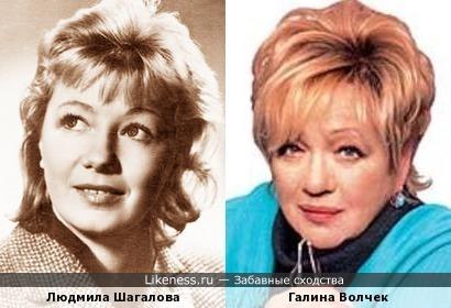 Людмила Шагалова и Галина Волчек