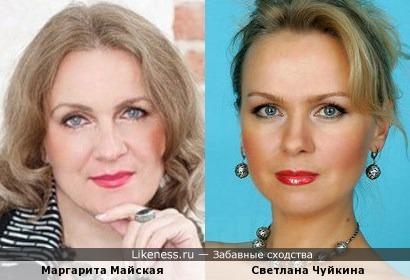 Маргарита Майская и Светлана Чуйкина